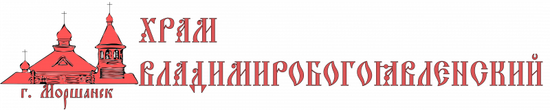 Logo for Храм Владимира